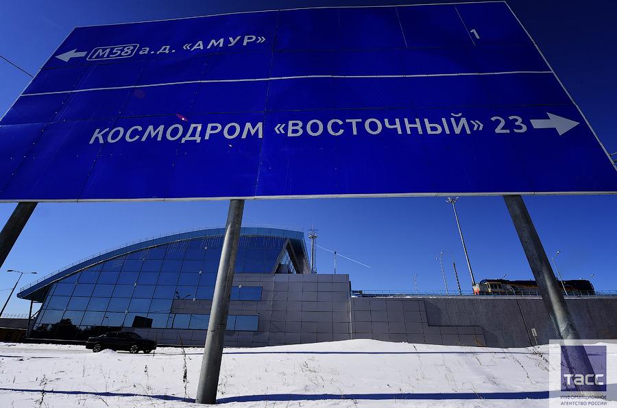 New Russian Cosmodrome - Vostochniy - Page 5 0_d1cda_acfeb12b_orig