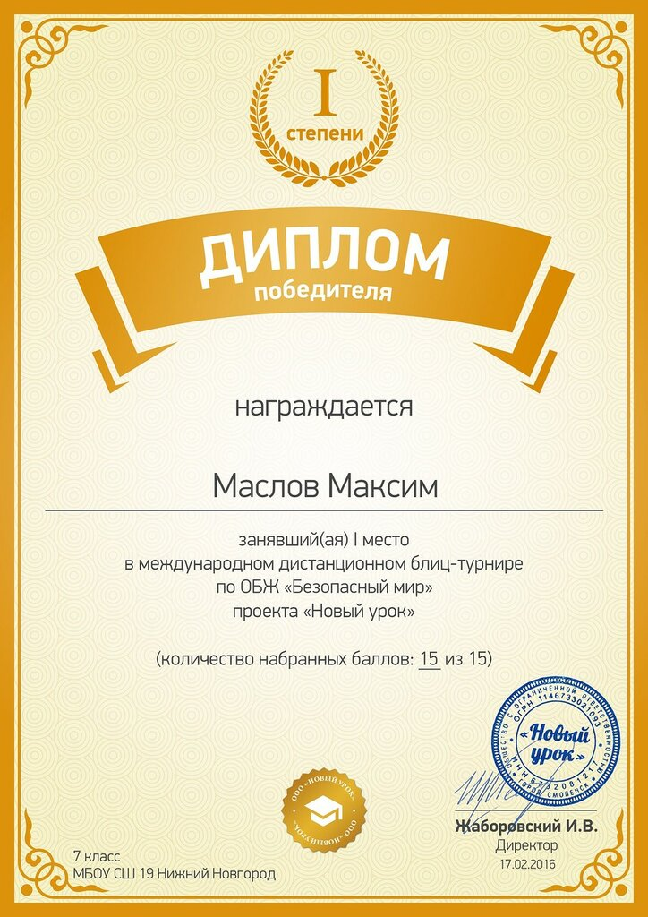 format_A4_document_808060.jpg