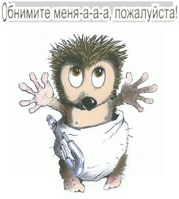 https://img-fotki.yandex.ru/get/72233/62293168.1e/0_1b0405_c332d15_orig.png