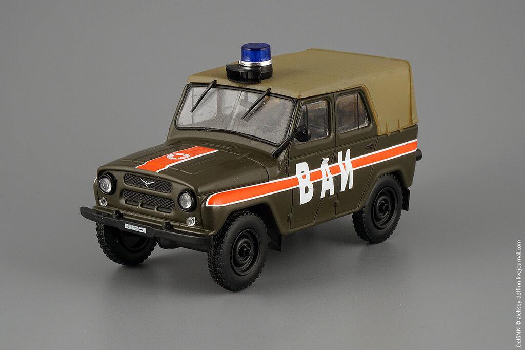 УАЗ-469-ВАИ-01.jpg