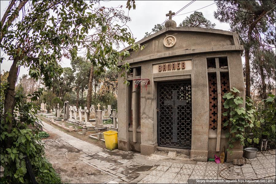 Russian cemetery in Tehran / Русское кладбище в Тегеране