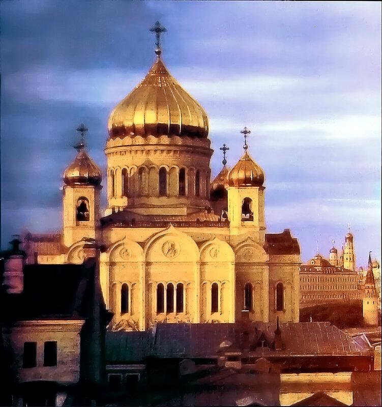 435936 Первая из известных цветных фотографий Храма Христа Спасителя нач. 1910-х гг.jpg