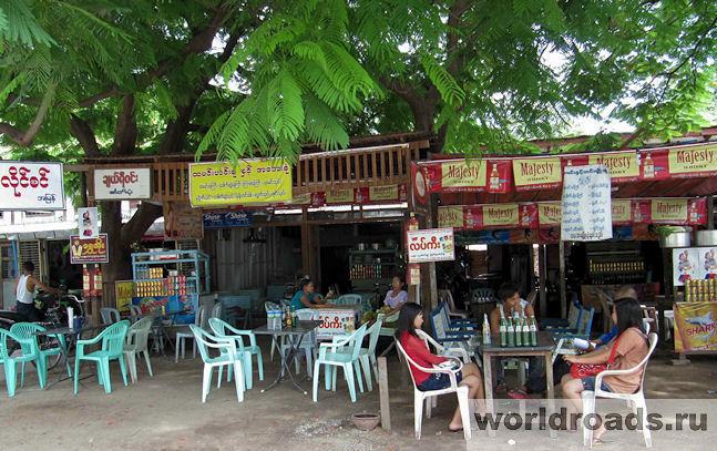 Кафе Мьянмы