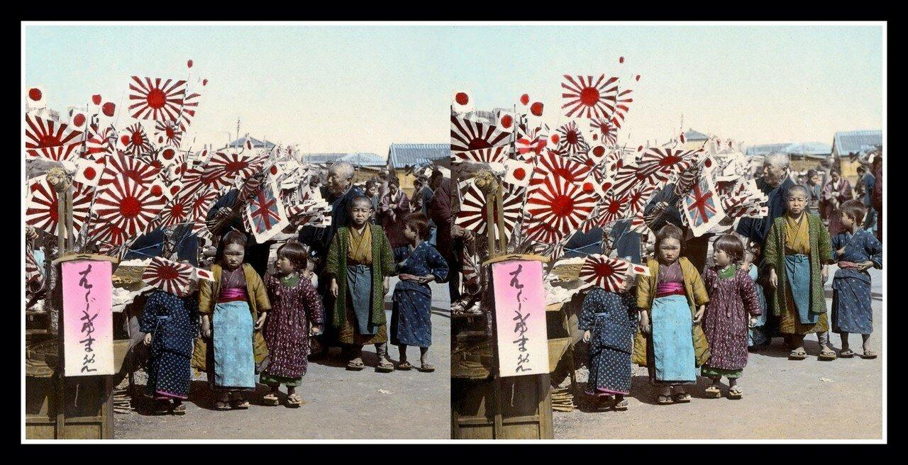 Во время русско-японской войны