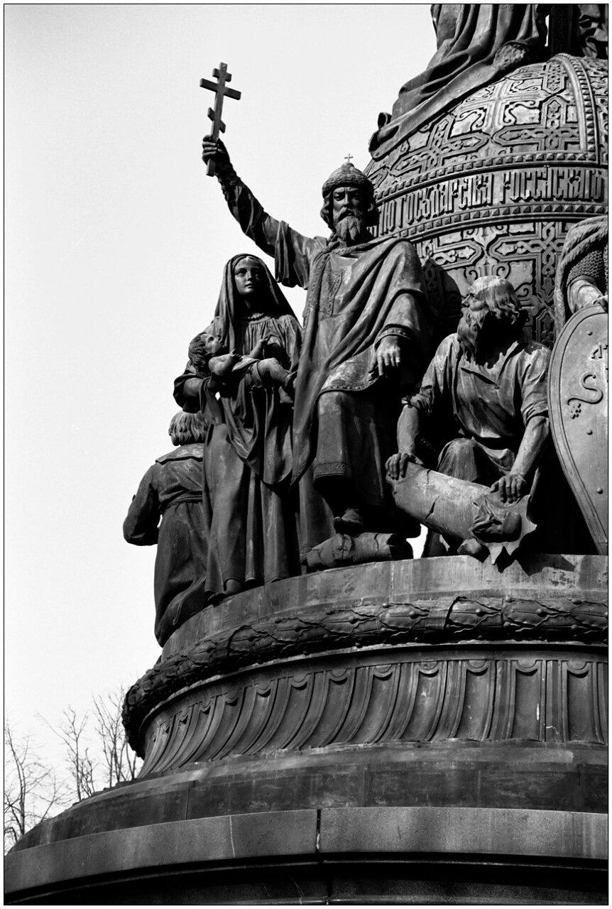 Памятник 1000-летия России. Великий Новгород