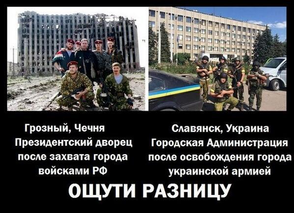 Grozny-Slavyansk.jpg
