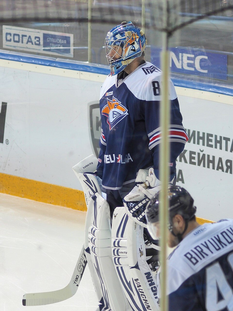 16Восток 1/4 плей-офф Металлург - Автомобилист 01.03.2016