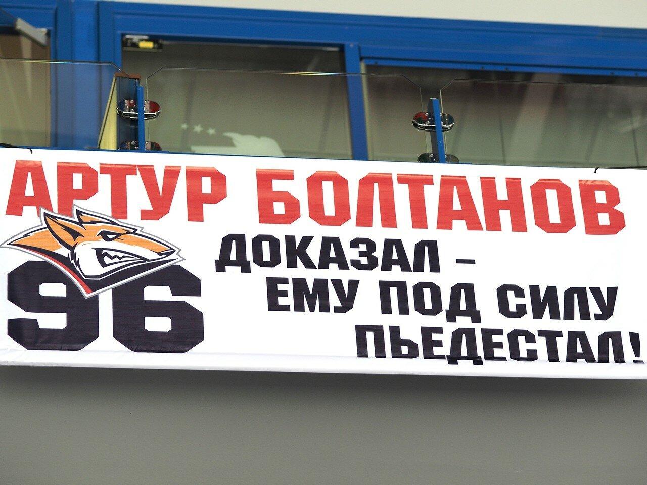156Восток 1/2 плей-офф Металлург - Сибирь 08.03.2016