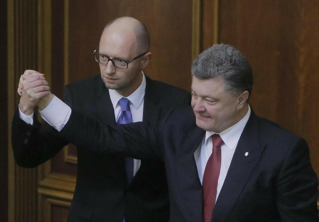 Ноябрьская коалиция.jpg