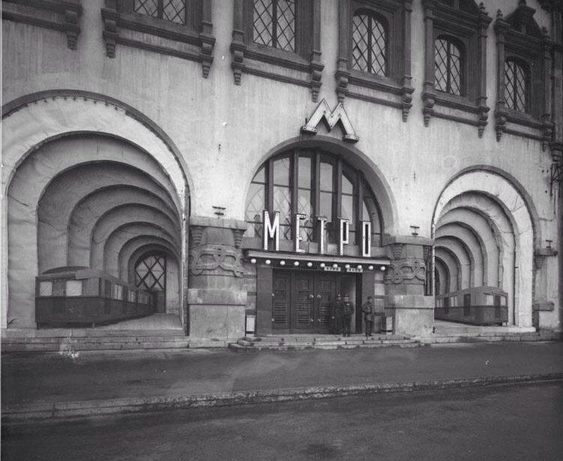 1935-40 Вход на станцию метро Комсомольская.jpg