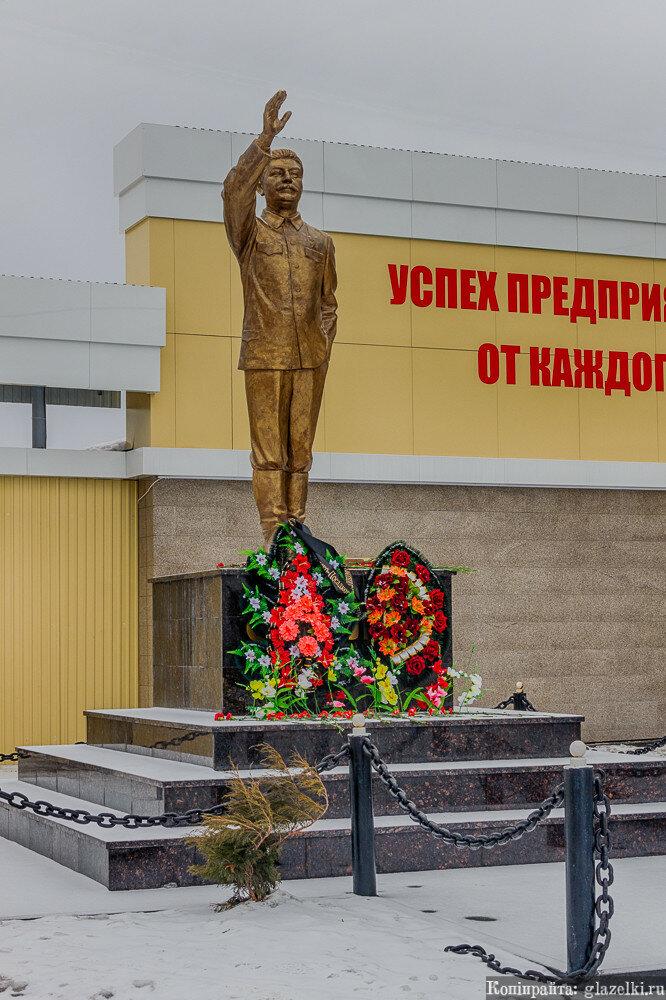 Памятник Сталину. Шелангер.