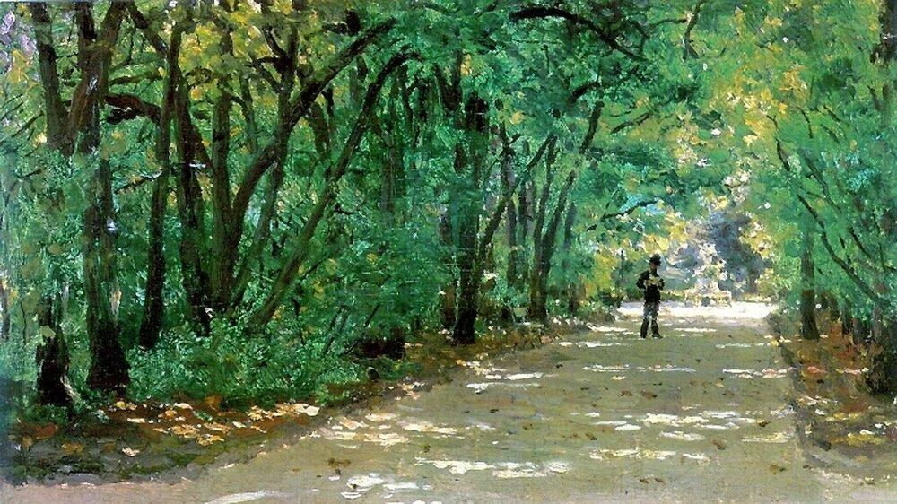 Аллея в парке. Качановка. 1880.jpg