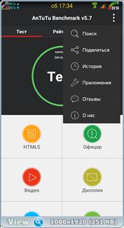 AnTuTu Benchmark 6.1.1