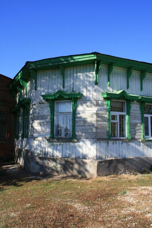 ГУФСИН, Екатериновка, Новокуйбышевск 264.JPG
