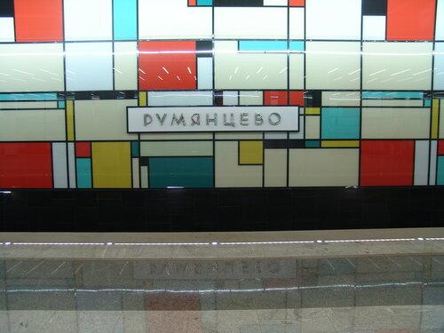rumyantsevo-1.jpg
