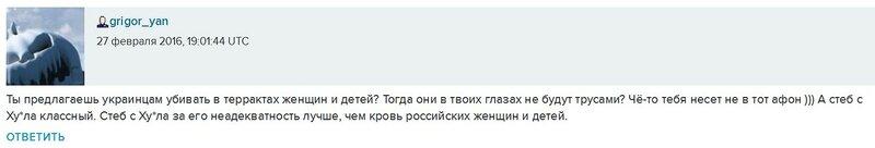 Макакян_теракты.jpg