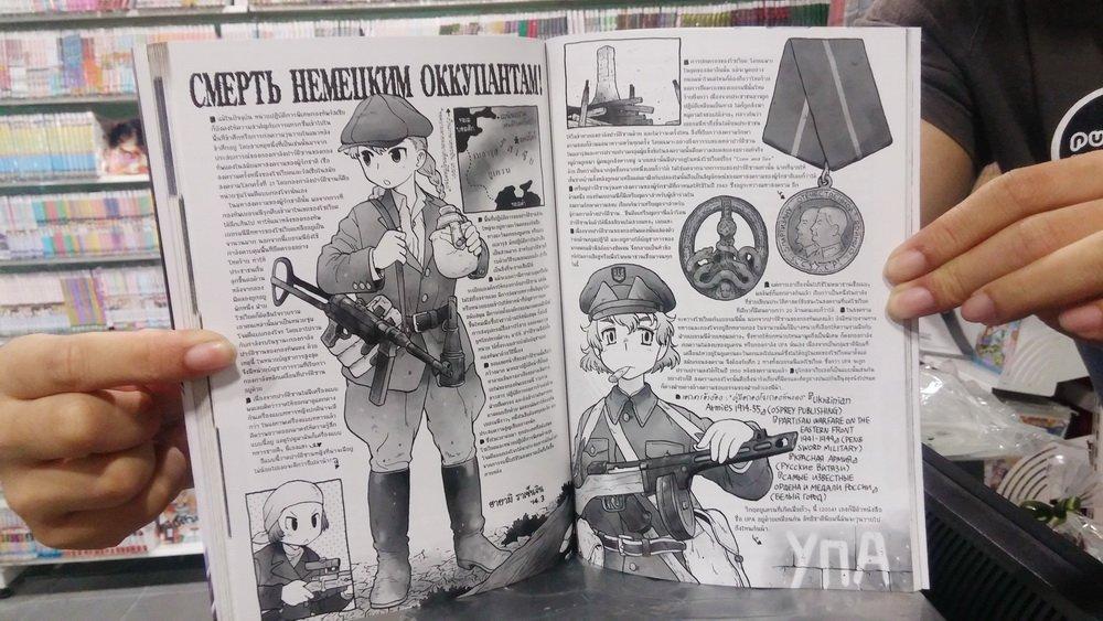 Рисованные комиксы доминирующие девчонки