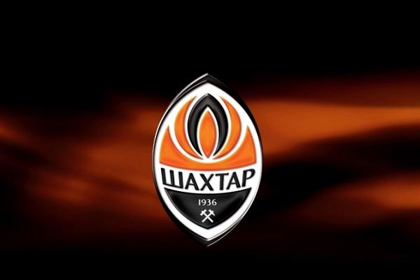 «Шахтеру» предложено покинуть чемпионат государства Украины