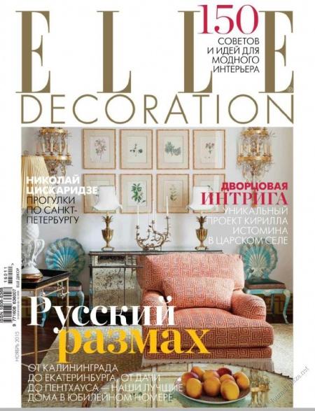 Книга Журнал: ELLE Decoration №11 (ноябрь 2015)