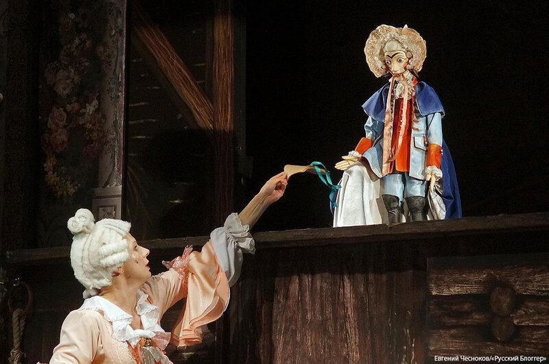 Зима. Театр кукол. Фигаро. 30.01.16.56..jpg