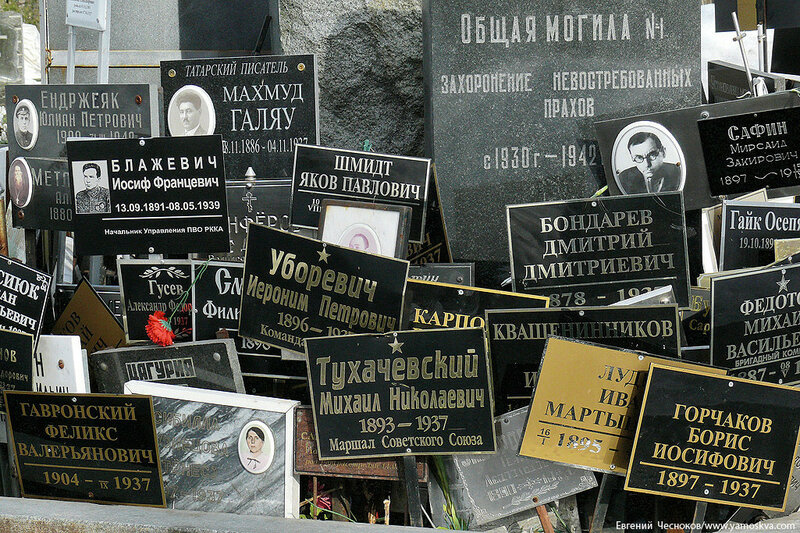 25. Донское кладбище. 10.04.13.16..jpg