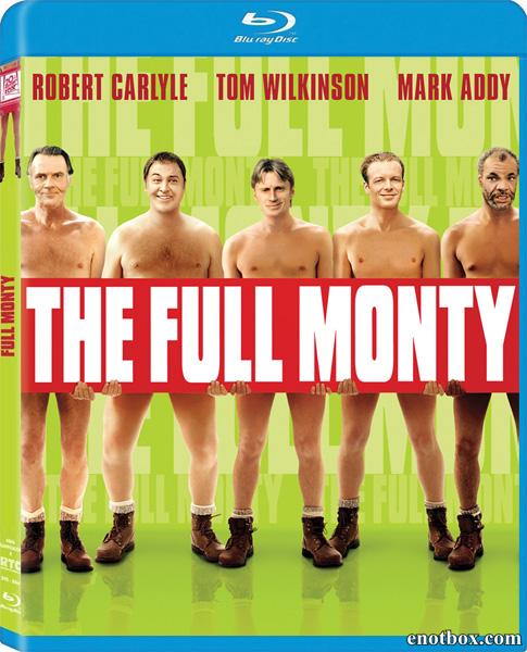 Мужской стриптиз / The Full Monty (1997/BDRip/HDRip)
