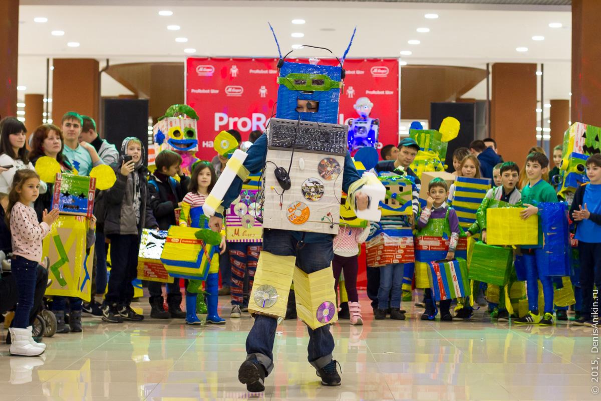 Pro Robot Шоу 33