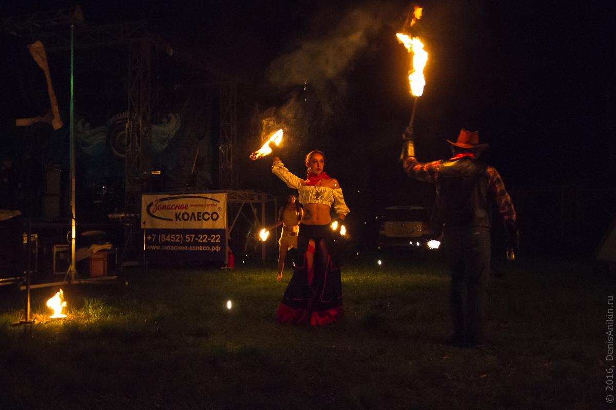 Правый Берег 2015. Танец Огня. 8