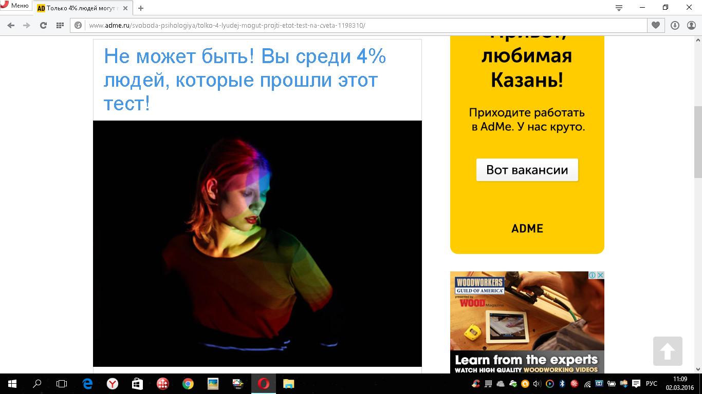 https://img-fotki.yandex.ru/get/72428/89812121.2c/0_d8616_edd44ee5_orig