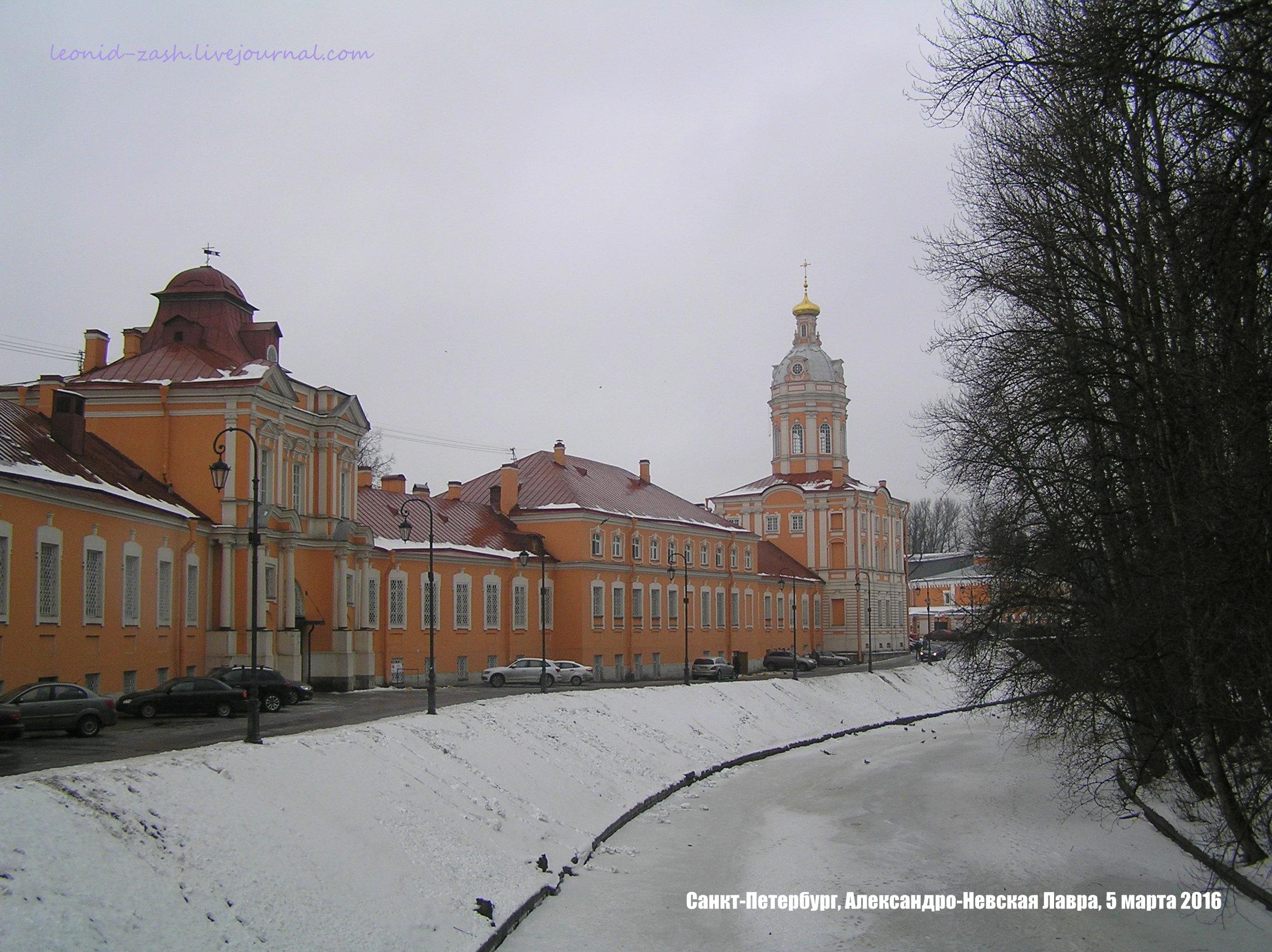Александро-Невская Лавра 22.JPG