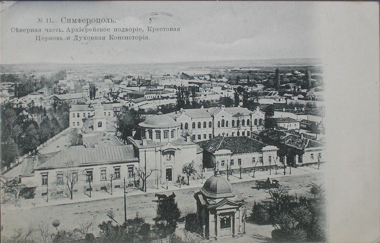 Северная часть. Архиерейское подворье, Крестовая церковь и Духовная Консистория