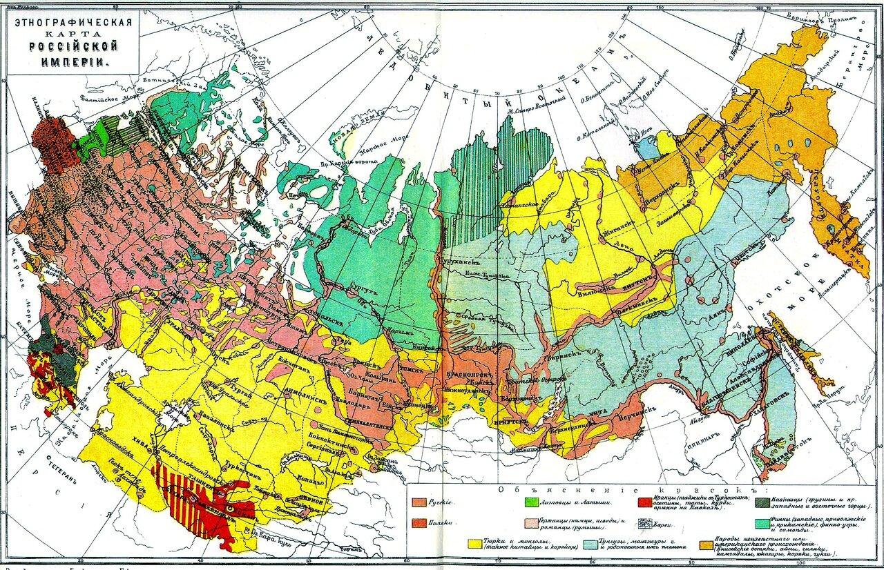43. Этнографическая карта Российской Империи