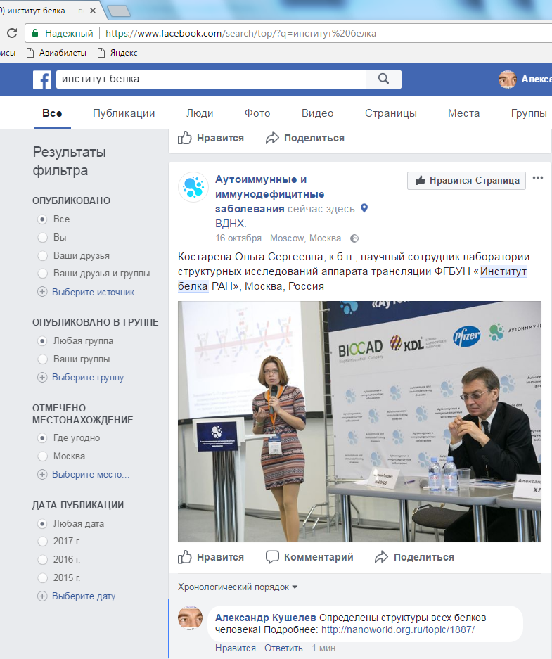 https://img-fotki.yandex.ru/get/742275/158289418.4bb/0_18a3f6_cb912bbd_orig.png