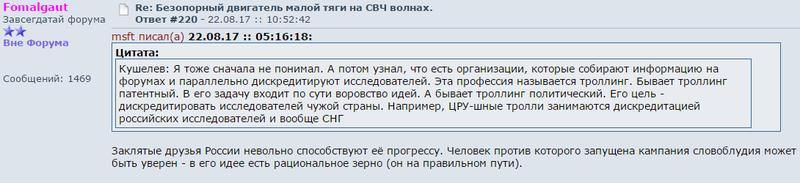 https://img-fotki.yandex.ru/get/742275/158289418.4c6/0_18cdc6_e8a8bea2_XL.png