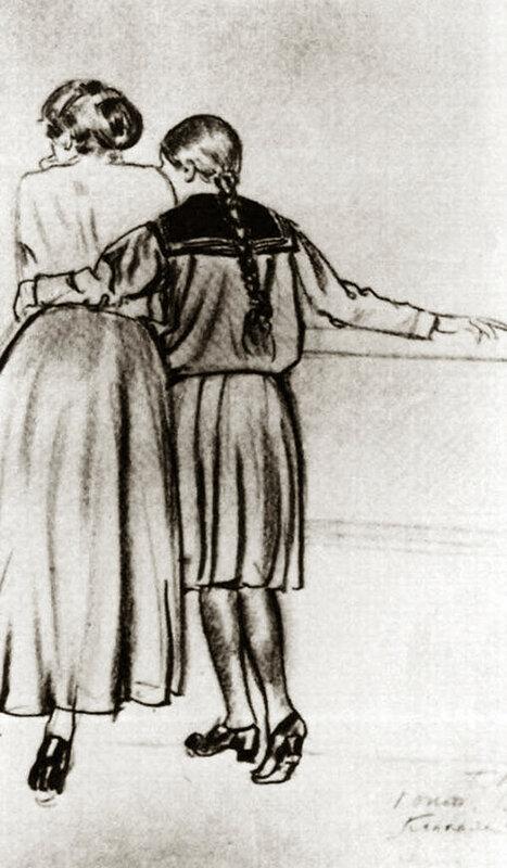 На мосту (жена и дочь художника). 1917 год
