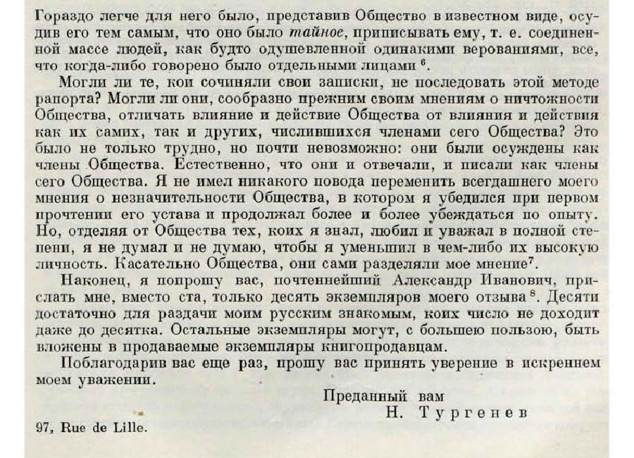https://img-fotki.yandex.ru/get/742275/199368979.112/0_223892_e57efe02_XXXL.png