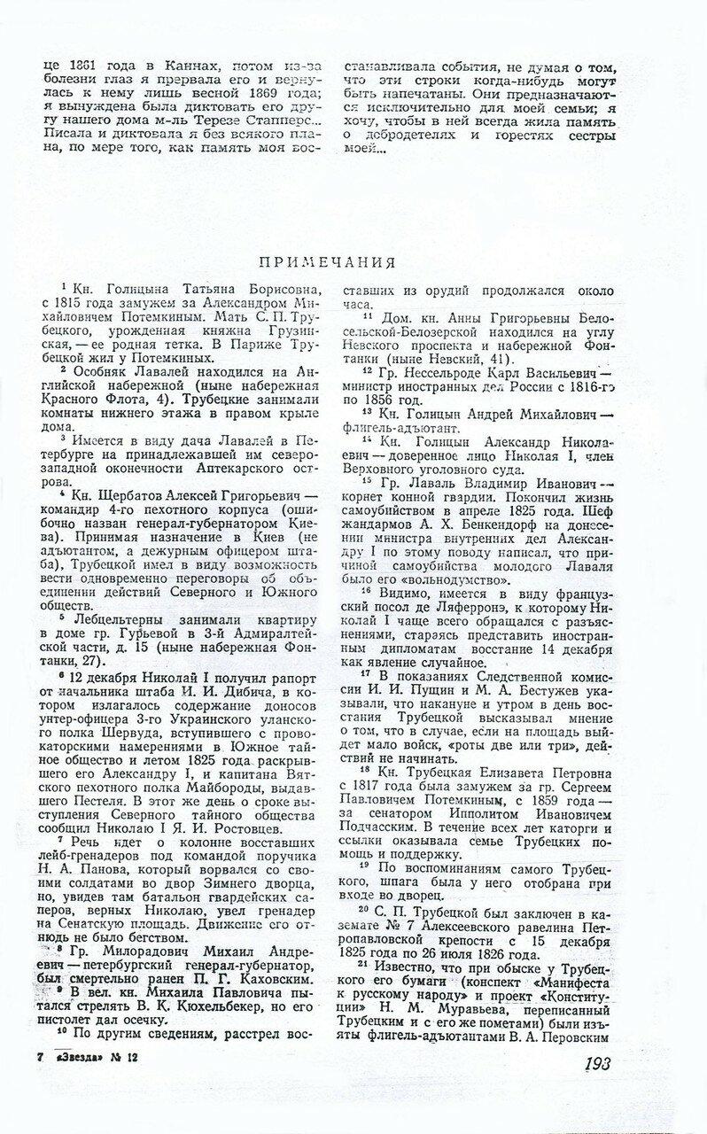 https://img-fotki.yandex.ru/get/742275/199368979.61/0_201d33_466936bc_XXXL.jpg