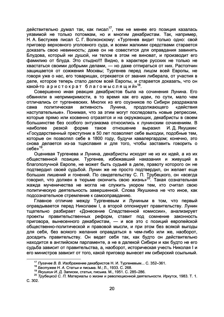 https://img-fotki.yandex.ru/get/742275/199368979.85/0_20f1a9_97b423d3_XXXL.png