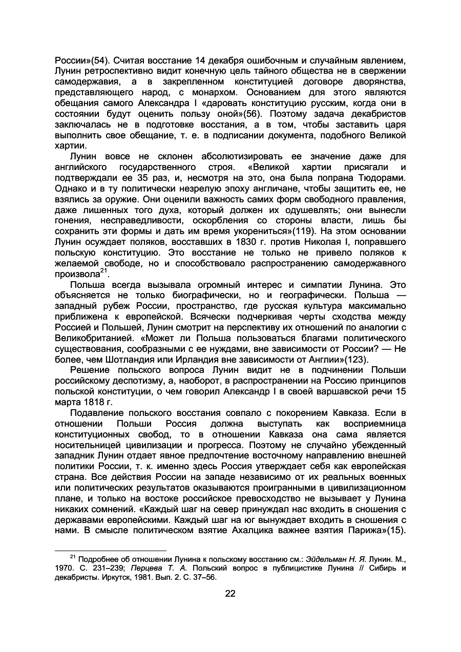 https://img-fotki.yandex.ru/get/742275/199368979.85/0_20f1ab_955fd63f_XXXL.png