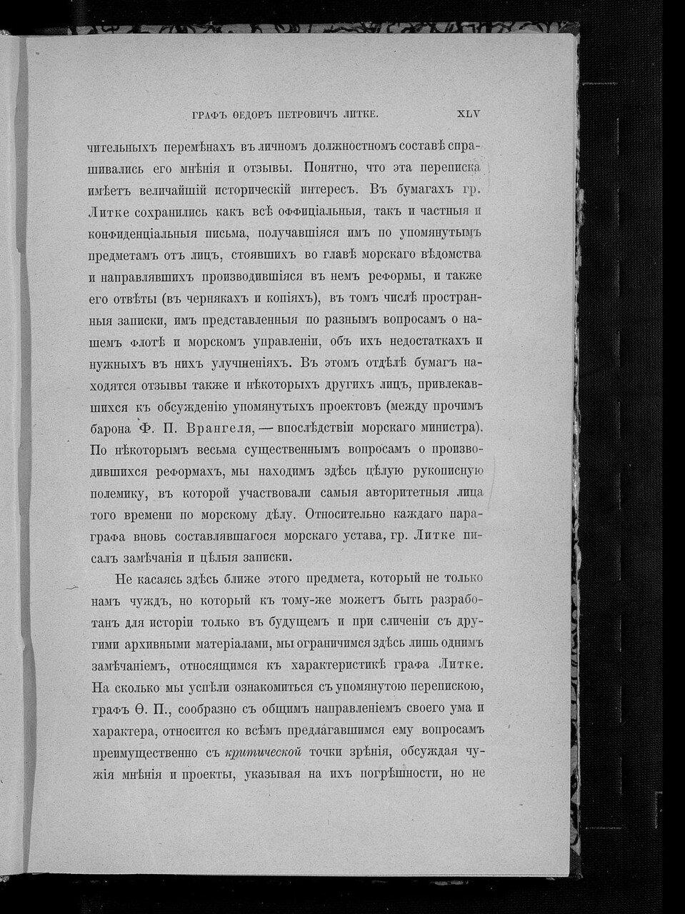 https://img-fotki.yandex.ru/get/742275/199368979.d2/0_21dd7f_454e25d5_XXXL.jpg