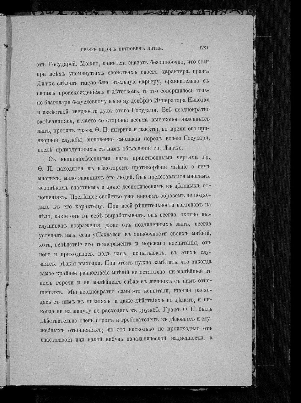 https://img-fotki.yandex.ru/get/742275/199368979.d3/0_21dd8e_4f745907_XXXL.jpg