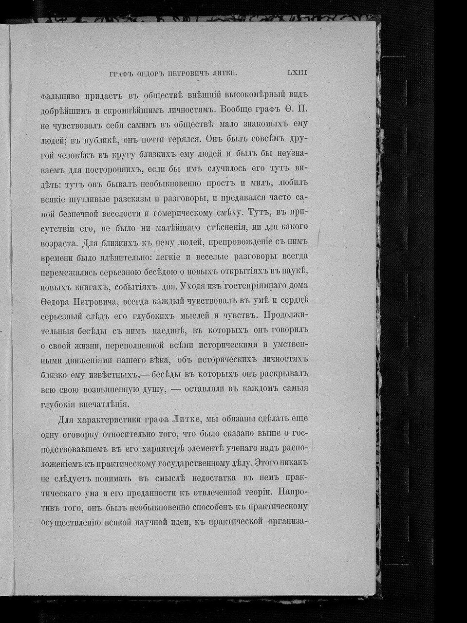 https://img-fotki.yandex.ru/get/742275/199368979.d3/0_21dd91_fe14219c_XXXL.jpg