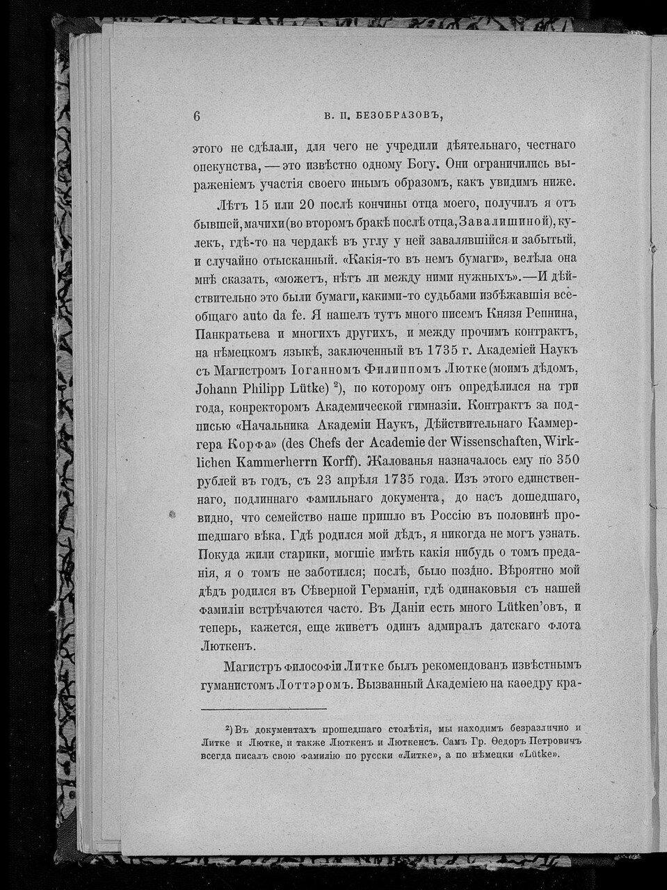 https://img-fotki.yandex.ru/get/742275/199368979.d3/0_21dd98_59f4605b_XXXL.jpg