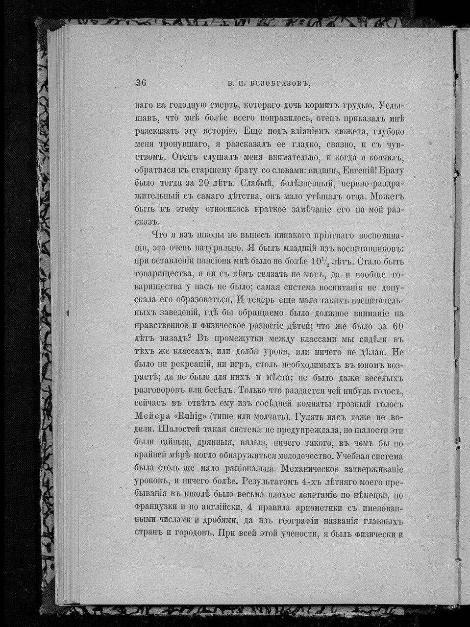 https://img-fotki.yandex.ru/get/742275/199368979.d4/0_21ddb6_69336670_XXXL.jpg