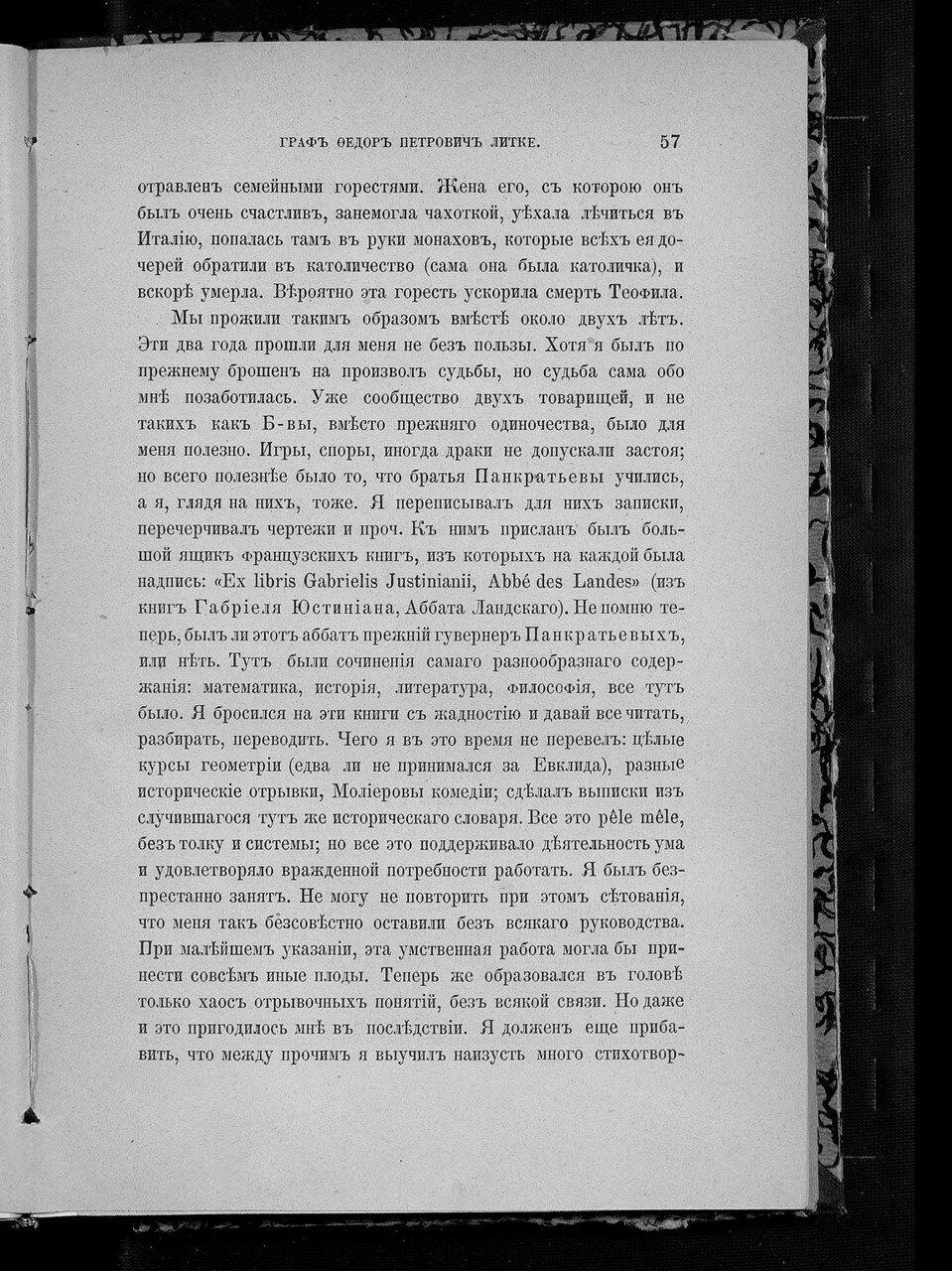 https://img-fotki.yandex.ru/get/742275/199368979.d4/0_21ddd8_ef0f59c6_XXXL.jpg