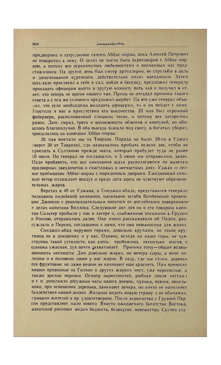 https://img-fotki.yandex.ru/get/742275/199368979.e3/0_2201bf_6334e2b7_XXXL.png