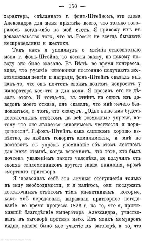 https://img-fotki.yandex.ru/get/742275/199368979.fb/0_220f51_125c0ad2_XL.png