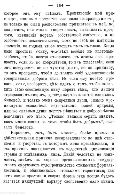 https://img-fotki.yandex.ru/get/742275/199368979.fb/0_220f5f_3bf6d625_XL.png