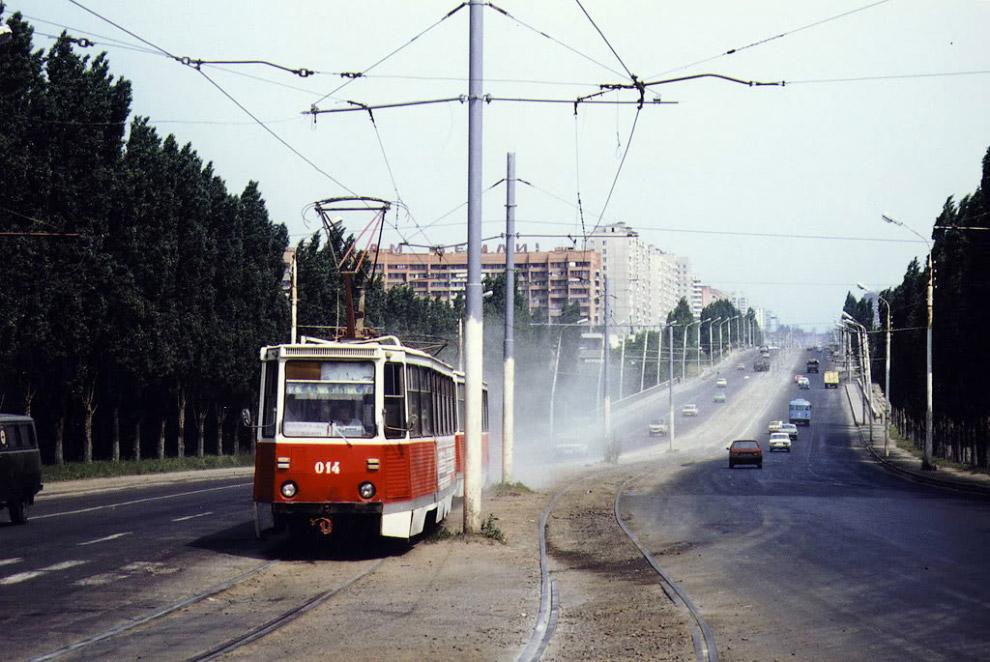 4. Днепропетровск, 1992 год: