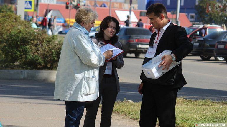20170902_15-29-Опрос по переименованию г. Тутаева- мнение высказали 3653 жителя-pic1